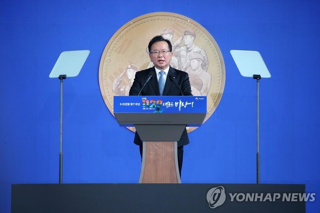 韩总理出席韩战71周年纪念仪式