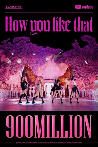 BLACKPINK《How You Like That》MV播放破9亿