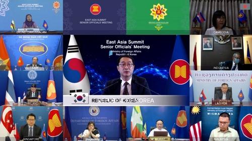 韩外长助理金健出席东亚峰会高官会