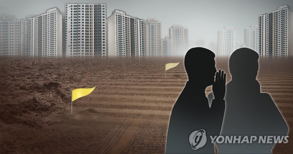 韩反腐机构将调查国民力量议员房产交易情况