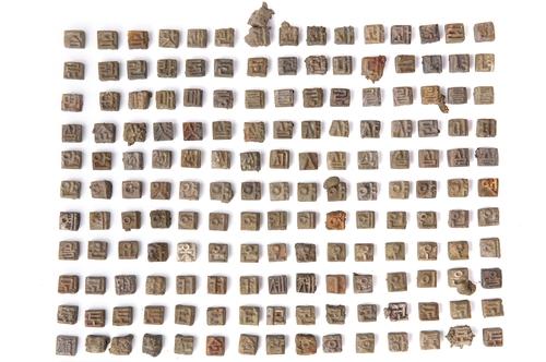 仁寺洞出土的朝鲜王朝金属活字 文化财厅供图(图片严禁转载复制)