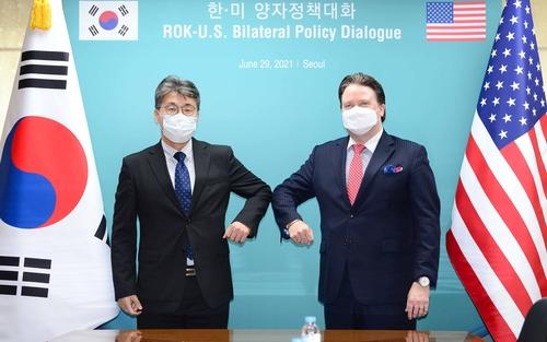 韩美司局级外交协商机制第二次会议召开