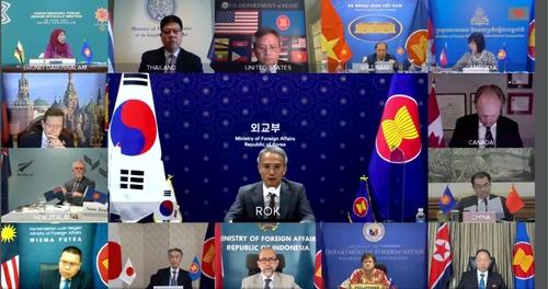 东盟地区论坛高官会在线举行 韩朝均派代表参会