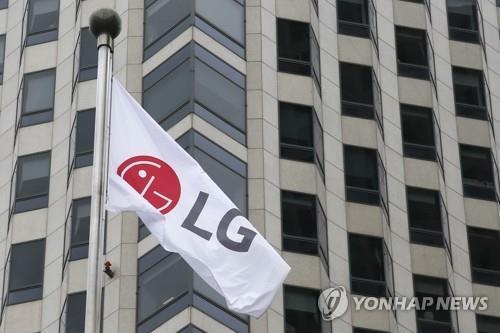 资料图片:LG集团总部大楼 韩联社