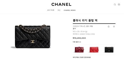香奈儿在韩国再提价 消费者购买热情未减