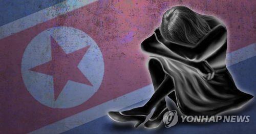 朝鲜连续19年被美国列为人口贩运最严重国家