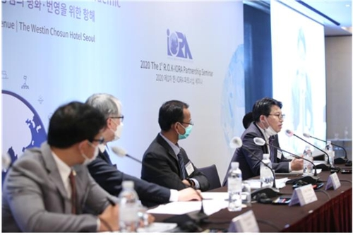 韩国与环印联盟伙伴关系研讨会将在釜山举行