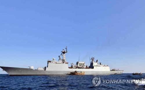 韩海军参加太平洋先锋队联合军演