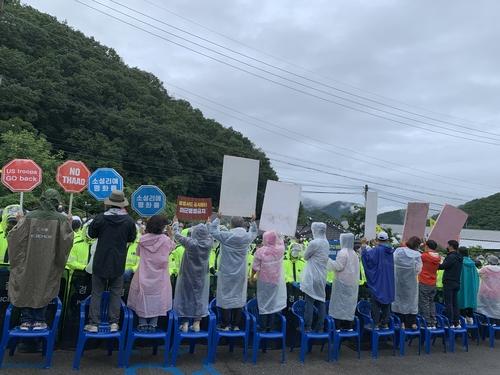 资料图片:居民和公民团体成员高举反萨标语牌。 韶成里综合状况室供图(图片严禁转载复制)