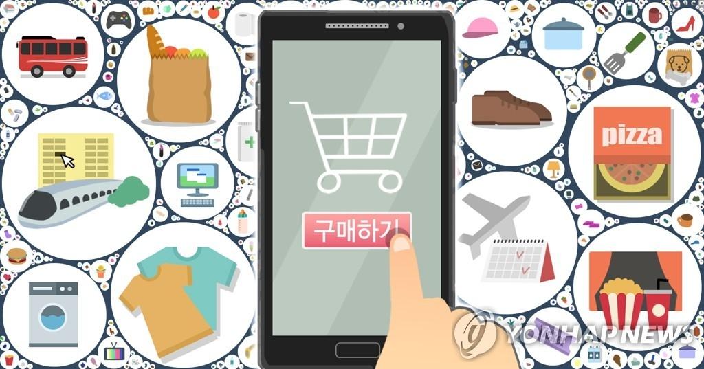 统计:韩国5月网购交易额同比增26%