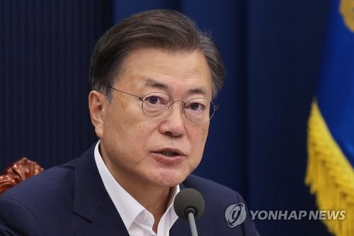 2021年7月6日韩联社要闻简报-2