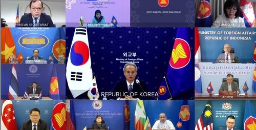 韩国与东盟对话会议在线举行