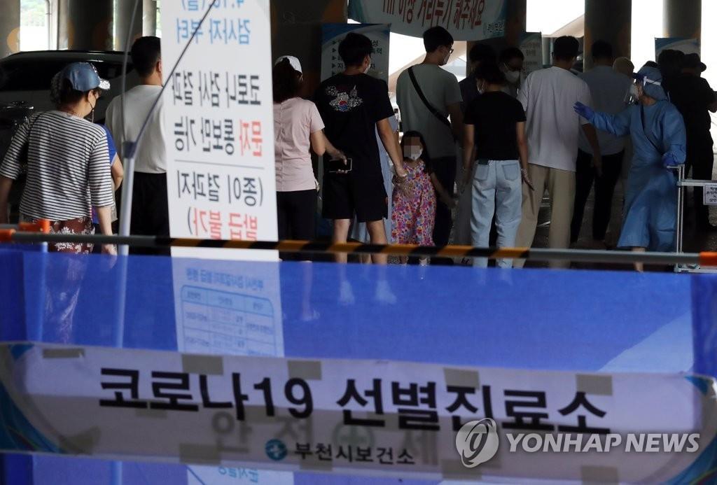 韩单日新增病例过千 专家建议上调防疫级别
