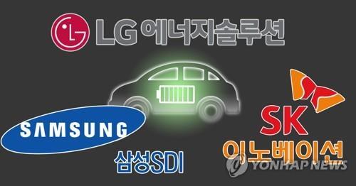 韩政府发布二次电池产业发展战略
