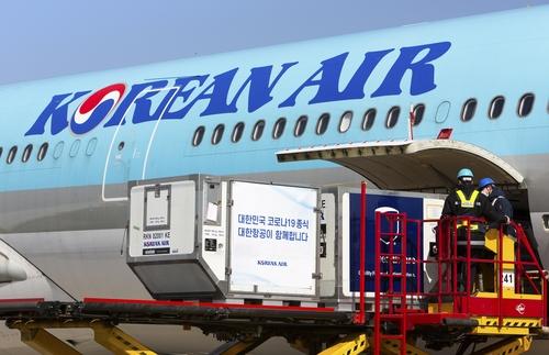 大韩航空17年蝉联全球顾客满意度指数冠军