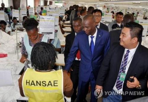韩政府对海地总统遇刺身亡表哀悼