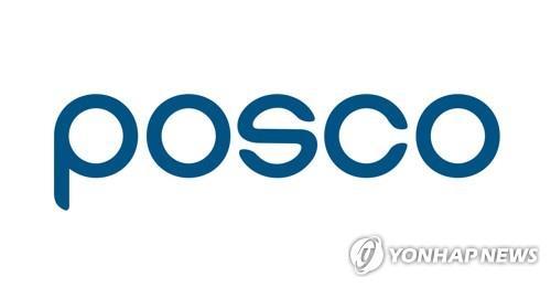 韩钢铁商POSCO第二季营业利润同比激增1213%