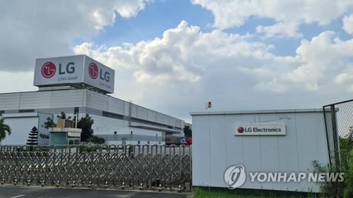 LG向越南疫苗项目捐资900万元仍未获疫苗