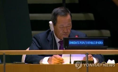 朝鲜在联合国发自评报告提粮食医药短缺