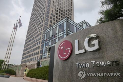 LG电子完成移动业务部门员工重新调配