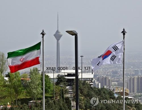 韩对伊出口企业收到货款 美豁免制裁放行