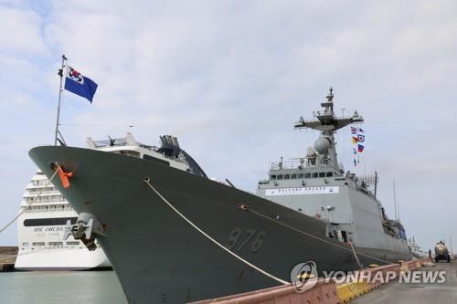 """资料图片:韩国海军""""文武大王""""号驱逐舰 韩联社"""