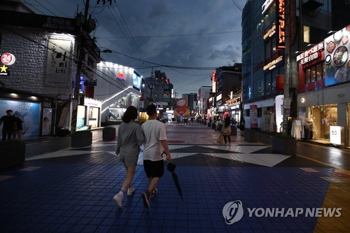 2021年7月20日韩联社要闻简报-2