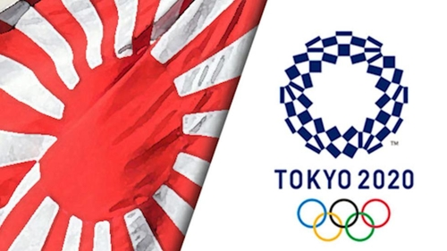 韩教授致信国际奥委会要求禁止使用旭日旗