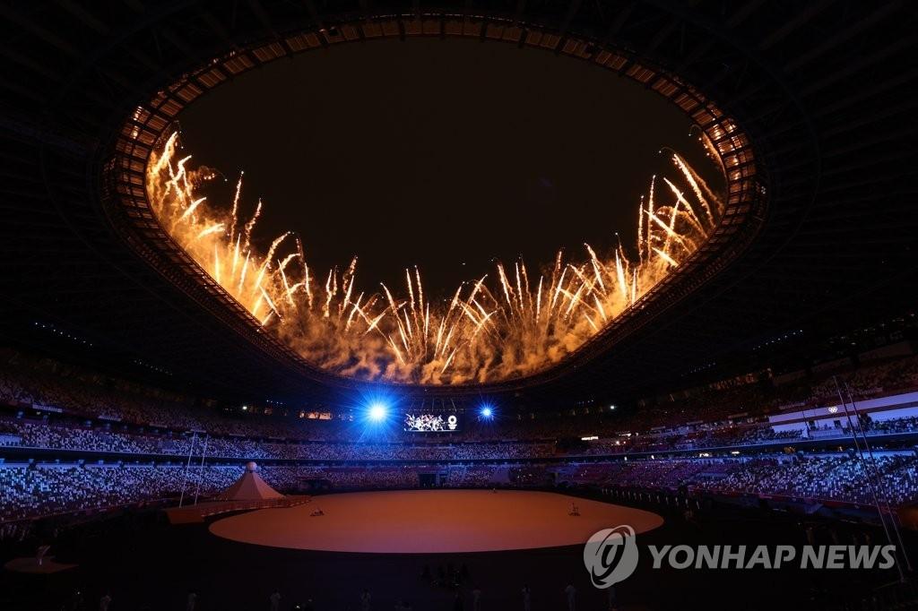 7月23日,2020年东京奥运会在日本新国家体育场隆重开幕。 韩联社