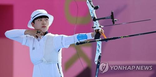韩射箭选手安山:争取在个人和团体赛上夺金