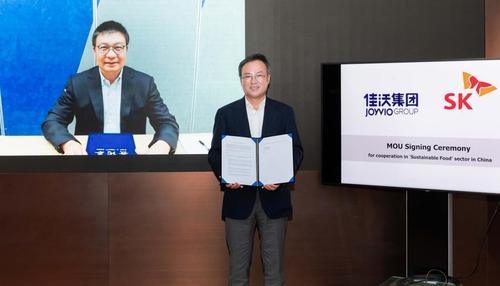 SK将与中国佳沃建立替代食品投资基金