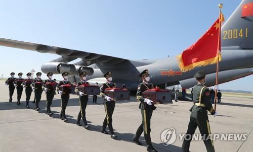 韩中9月交接第八批中国人民志愿军遗骸