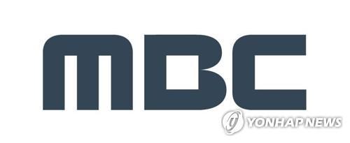 韩MBC台长对东京奥运开幕式直播致歉