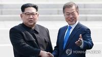 详讯:韩朝重启通信联络渠道