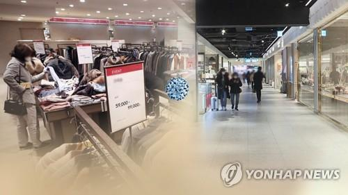韩国30日起进超市商场需扫码登记