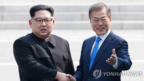 2021年7月27日韩联社要闻简报-2