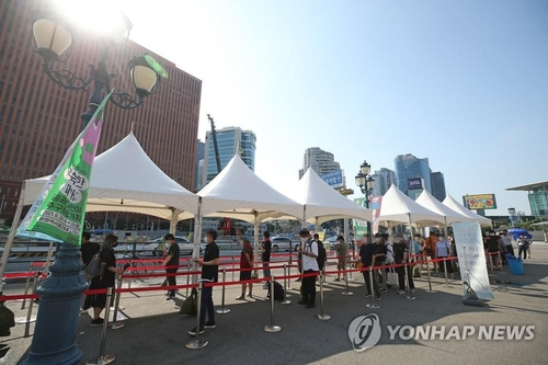 2021年7月28日韩联社要闻简报-1