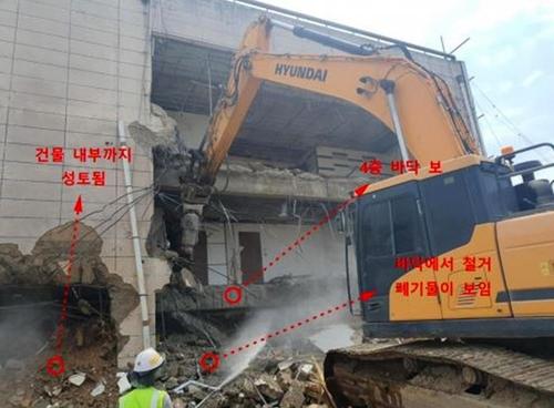 韩拆迁楼倒塌事故因违规拆楼致承重超负荷所致