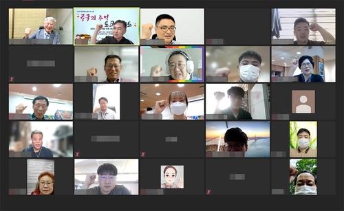 韩中文化交流年配套活动在线举行