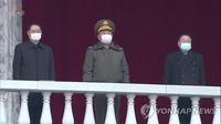 朝鲜被免高官李炳哲现身金正恩身侧引关注