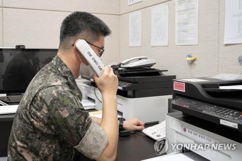韩朝东海地区军事通信线恢复正常
