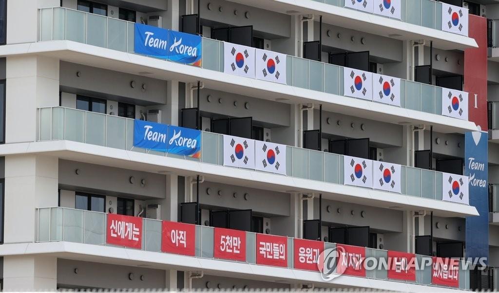 朝媒批日本抗议韩奥运村横幅暴露军国主义野心