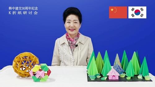 韩纸文化财团将在华举办教师折纸培训