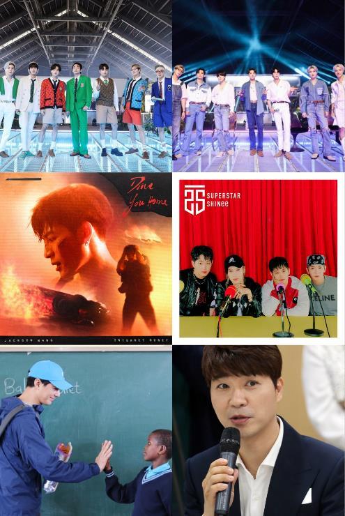一周韩娱:防弹《Butter》重回公告牌榜首 王嘉尔推新歌