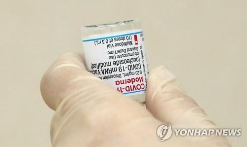 韩总理:130万剂莫德纳疫苗8月初交付