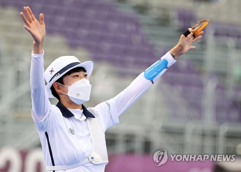 2021年7月30日韩联社要闻简报-2