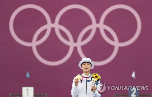 东京奥运韩国30日综合:安山射箭摘金 女子射击男团重剑收获1银一铜