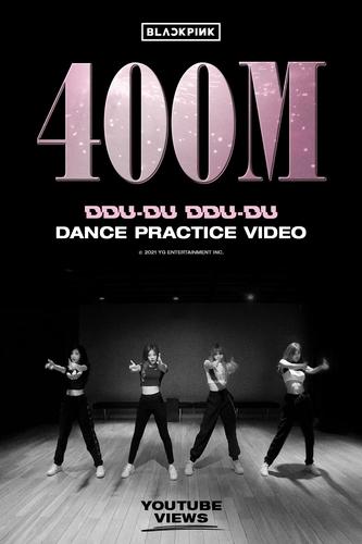 BLACKPINK《DDU-DU》舞蹈视频播放量破4亿