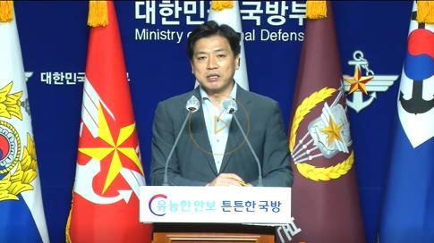 韩国防部:韩美正就联演事宜保持协商