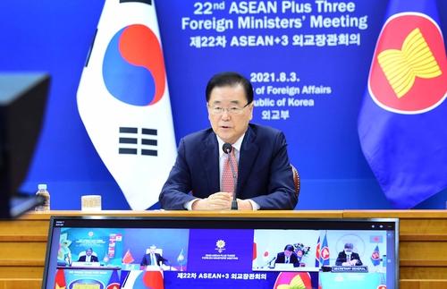 韩外长郑义溶出席东盟与韩中日外长会议